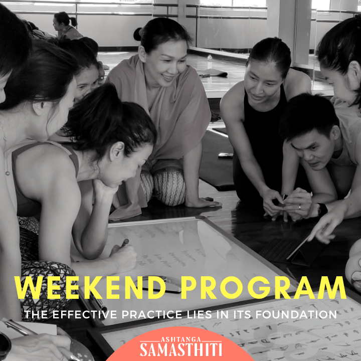 workshop ashtanga intermediate serie